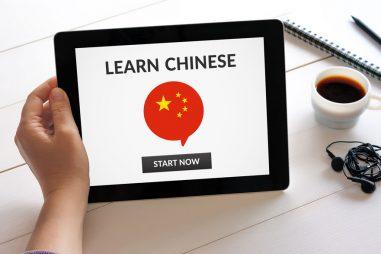 Estudiar chino: oportunidades para el desarrollo de una carrera
